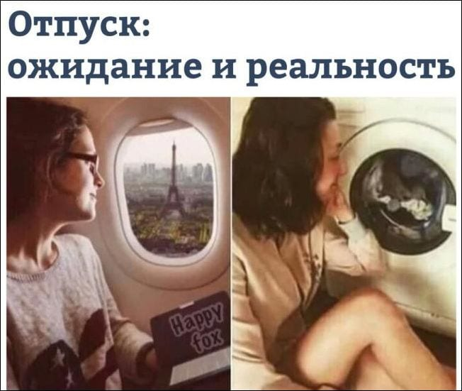 "18 фото из рубрики ""Се ля ви"""