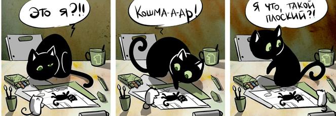 Анекдоты про котов и мышей