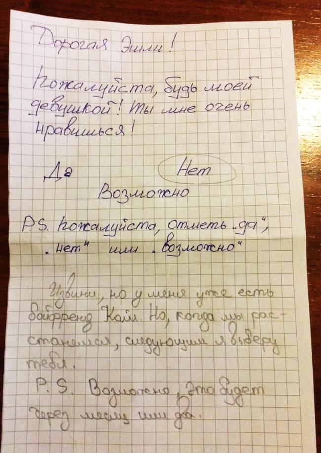 25 гениальных записок детей, претендующих на Нобелевку