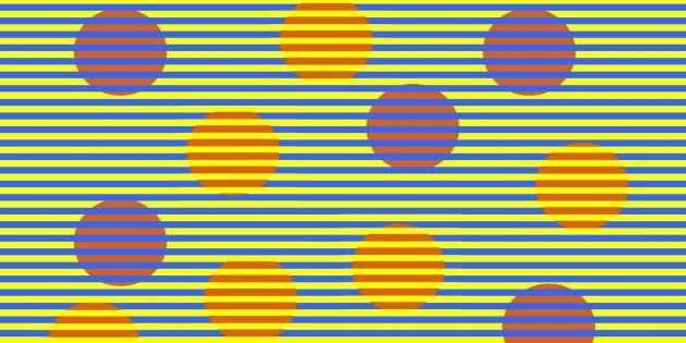 Оптическая иллюзия: какого цвета круги?